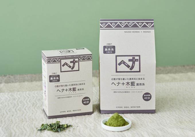 ヘナ+木藍 黒茶系